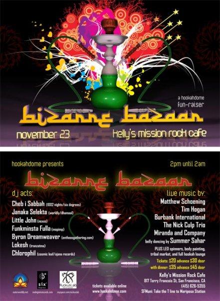 Bizarre Bazaar - Hookahdome Fundraiser @ Kelly's Mission Rock Cafe (San Francisco) Sunday Nov. 23rd